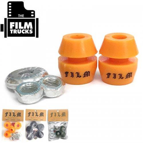 【FILM TRUCKS フィルム スケボー ブッシュ】FILM BUSHINGS【91A】NO1