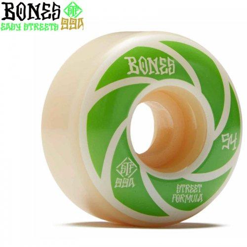 【ボーンズ BONES スケボーウィール】STF PATTERNS V1 STANDARD 99A【53mm】【54mm】NO202
