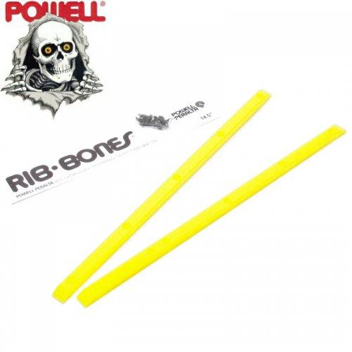 【パウエル POWELL スケボー レールバー】RIB BONES サイドレール 14.5インチ イエロー NO4