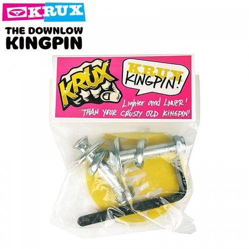 【KRUX クラックス スケボー パーツ】HOLLOW DOWNLOW KINGPIN SET 倒立キングピン 2本セット NO1