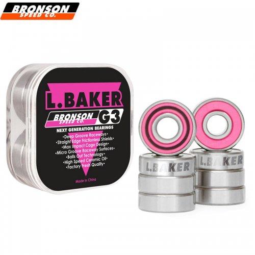 【BRONSON ブロンソン スケボー ベアリング】LEO BAKER PRO G3 BEARING NO7
