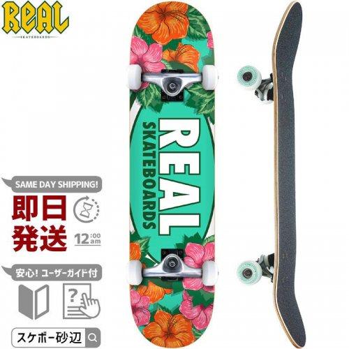 【リアル REAL スケートボード コンプリート】OVAL BLOSSOMS COMPLETE[8.25インチ]NO21
