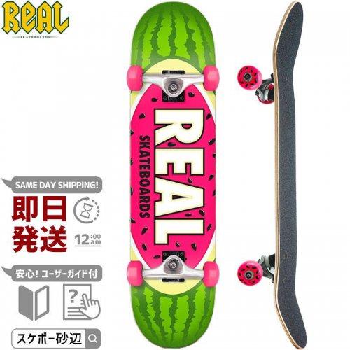【リアル REAL スケートボード コンプリート】OVAL WATERMELON COMPLETE[7.5インチ][7.75インチ]NO29