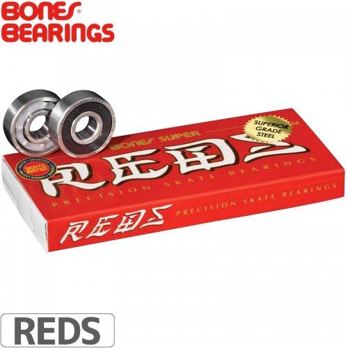 BONES SUPER RED BEARING ボーンズ スーパー レッズ スケートボード ベアリング【ABEC7相当】