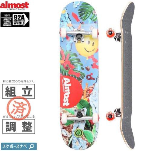 【オルモスト ALMOST スケボー コンプリート】TWENTY20 FP COMPLETE[8.125インチ]NO46