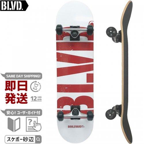 【ブルーバード BLVD スケボー コンプリート】TM LOGO RED COMPLETE[8.0インチ]NO28
