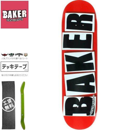 【ベーカー BAKER スケボー デッキ】BRAND LOGO BLACK[8.3875インチ]NO266