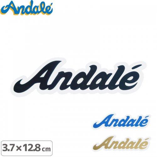 【アンデール ANDAL スケボー ステッカー】ANDAL LOGO STICKER【3.7cm x 12.8cm】NO2