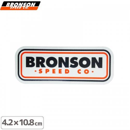 【BRONSON ブロンソン スケボー ステッカー】PATCH STICKER【4.2cm x 10.8cm】NO4