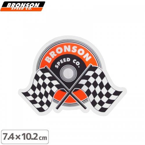 【BRONSON ブロンソン スケボー ステッカー】WINNERS CIRCLE STICKER【7.4cm x 10.2cm】NO5
