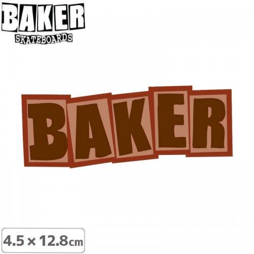 【ベーカー スケボー ステッカー】BAKER LOGO STICKER 4.5cm×12.8cm ブラウン NO74