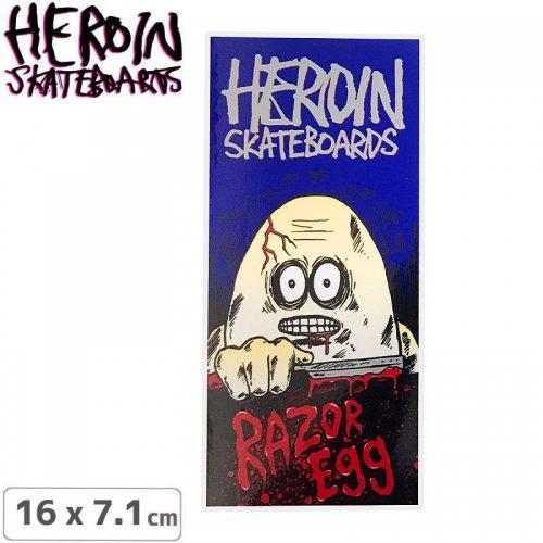 【ヘロイン HEROIN スケボー ステッカー】RAZOR EGG STICKER 16 x 7.1cm NO46