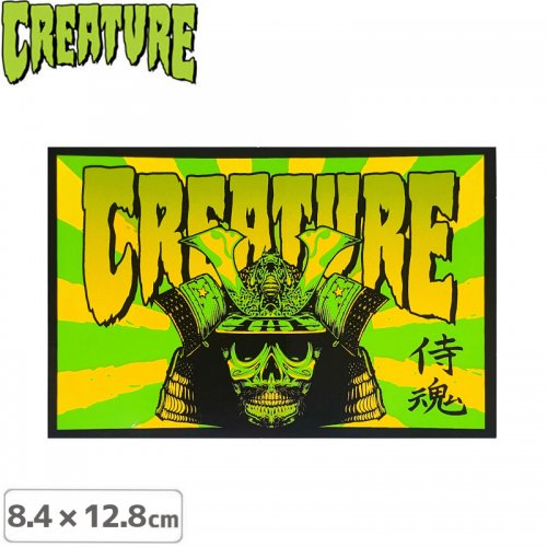 【クリーチャー CREATURE スケボー ステッカー】SOUL SERVANT STICKER【8.4cmx12.8cm】NO50