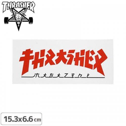【スラッシャー THRASHER スケボー ステッカー】GODZlLLA RECTANGLE STICKER 15.3cm x 6.6cm NO70