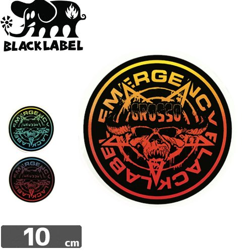 【BLACK LABEL ブラックレーベル ステッカー】EMERGENCY GROSSO【3色】【10cm x 10cm】NO22