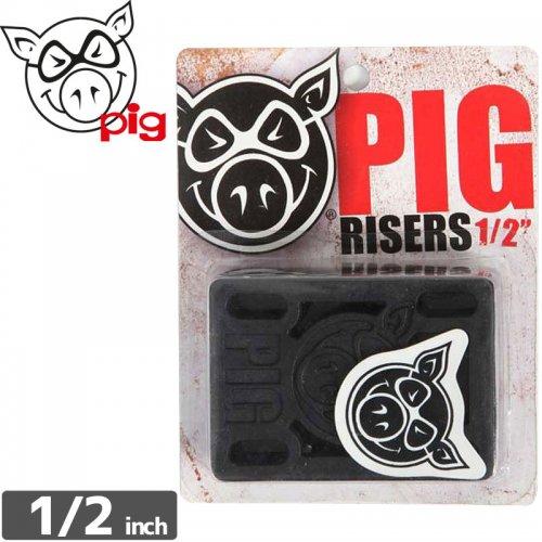 【ピッグ PIG WHEELS スケボー ライザーパッド】ピッグ ライザーパッド【1/2インチ】NO2