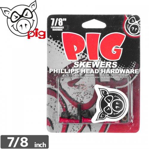 【ピッグ PIG RED SKEWERS PHILLIPS】【7/8インチ プラス】ハードウェア NO2