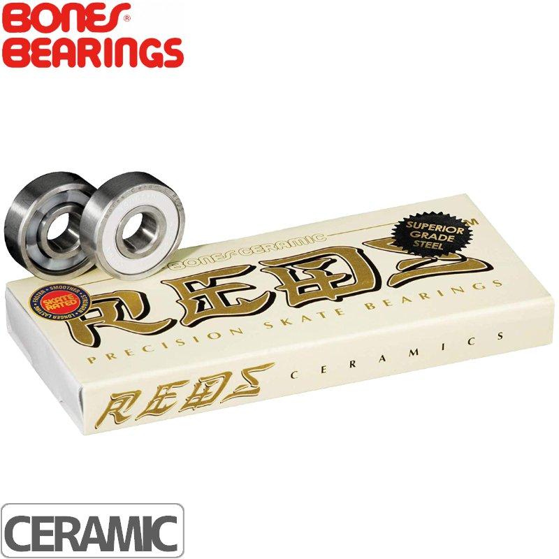【人気】老舗ウィールブランドBONESのベアリング! 【BONES ボーンズ スケボー ベアリング】CERAMIC SUPER REDS BEARING【ABEC9相当】NO6