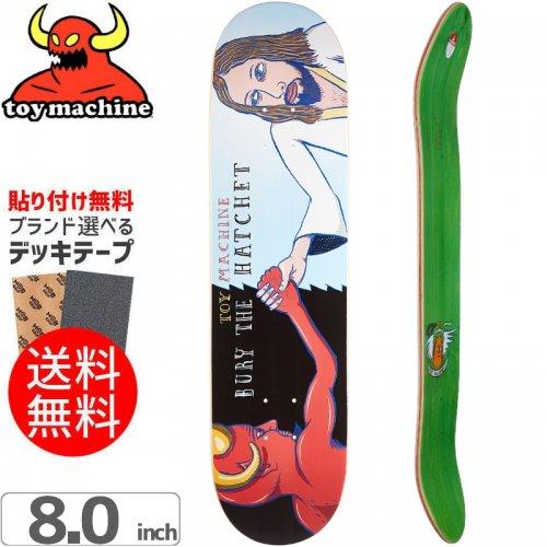 【トイマシーン TOY MACHINE スケボー デッキ】BURY THE HATCHET DECK【8.0 x 31.75】NO97