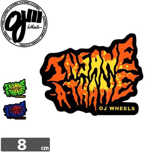 【オージェイ OJ3 スケボー ステッカー】Insane-A-Thane【3色】【8x6cm】NO06