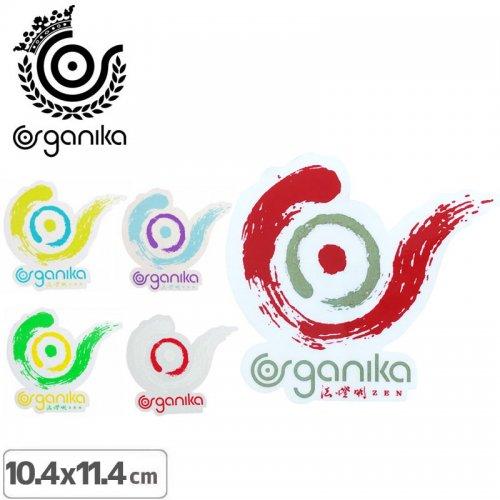 【オーガニカ ORGANIKA スケボー ステッカー】LOGO【5色】【10.4cm×11.4cm】NO21
