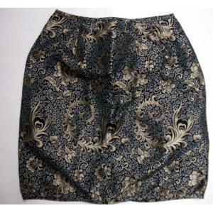 【ロキシー ROXY スカート】Roxy Skirt【ブルー】No03