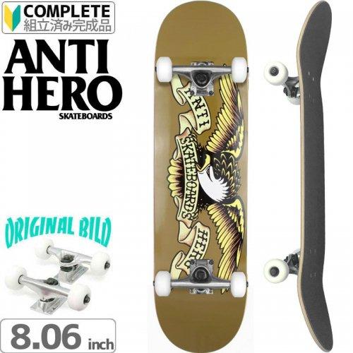 【ANTI HERO アンタイヒーロー スケボー コンプリート】BUDGET CUTS[8.06インチ]オリジナルビルドNO5