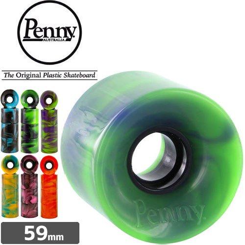 【ペニー PENNY スケボーソフトウィール】SUPER SMOOTH RIDE SWIRL【59mm 78a】【マーブル】NO13
