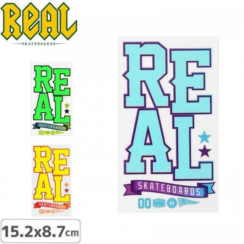 【リアル REAL SKATEBOARD スケボー ステッカー】UV BLAST【3色】【15.2cm x 8.7cm】NO14
