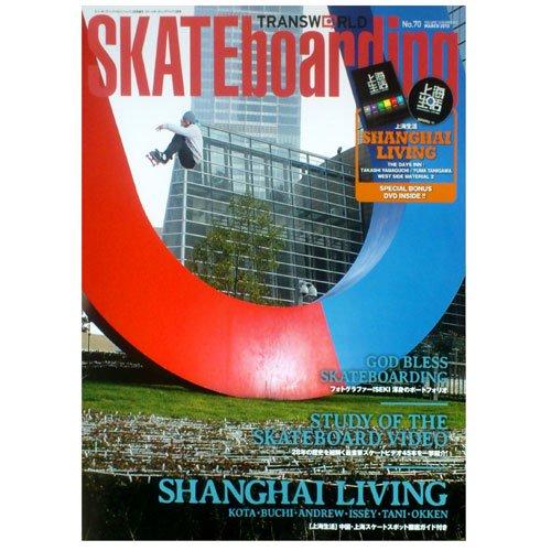 【TRANSWORD SKATEBORDING JAPAN 雑誌】トランスワールド【DVD付き】【3月号】NO70