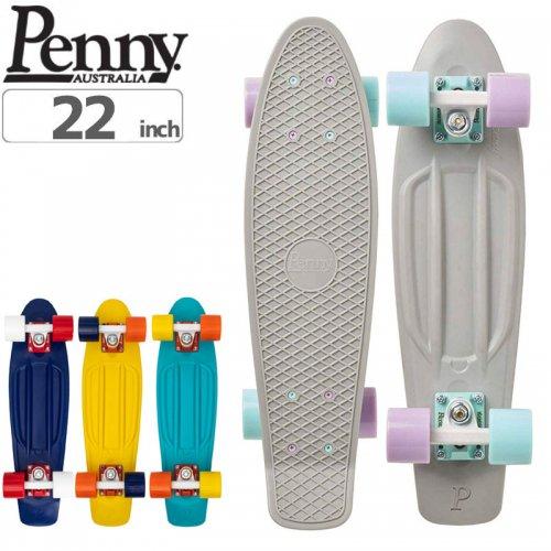 【ペニー PENNY スケボー コンプリート】MARBLES CLASSIC[22インチ]【MIND BLOWER】【THE CHAMP】【PUMPT】【SCRUNCH】NO28