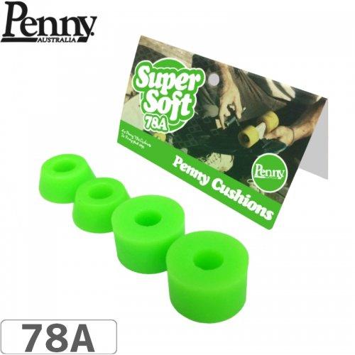 【ペニー Penny スケボー ブッシュ】78a Super Soft Bushing Set【グリーン】 NO02