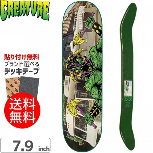 【クリーチャー CREATURE スケボー デッキ】NEIL HEDDINGS CREEPS POWERPLY DECK[7.9インチ]NO116