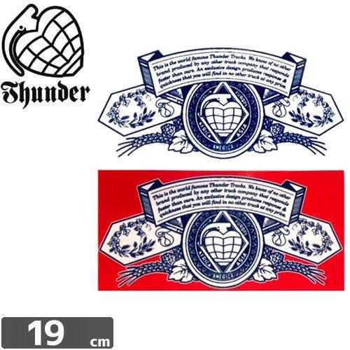 【サンダー トラック THUNDERスケボー ステッカー】LOGO【2色】【9.5cm x 19cm】NO7