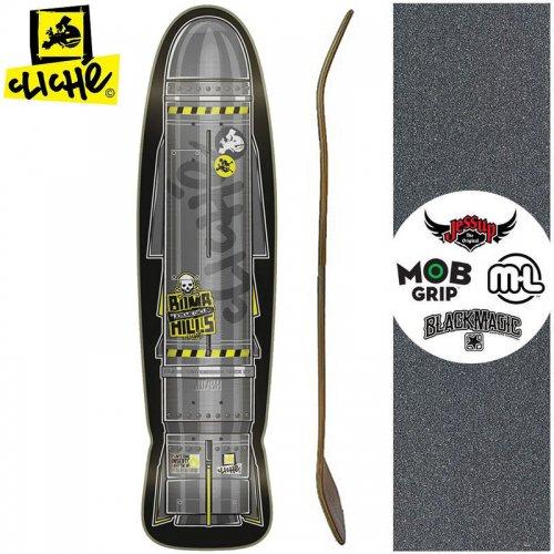 【クリシェ CLICHE デッキ】バンブークルーザー Bombhill Cruiser Bamboo Deck[7.9インチ]NO21