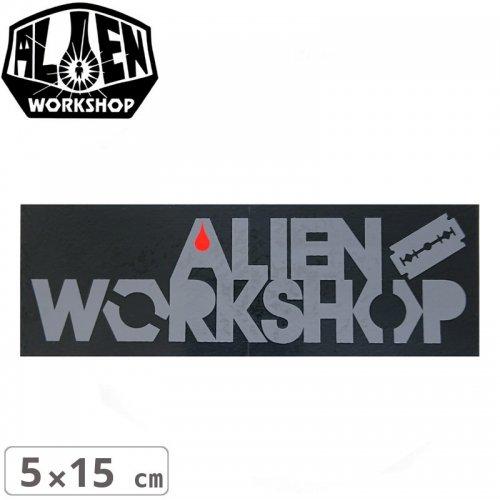 【エイリアンワークショップ ALIENWORKSHOP ステッカー】My WAR【5cm x 15cm】NO41