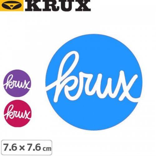 【クラックスKRUXステッカー】KRUXDROPS【3色】【7.6cm×7.6cm】No07