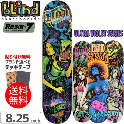 【ブラインド BLIND スケボー デッキ】ULTRA VIOLET R7 DECK[7.75インチ][8.25インチ]NO86