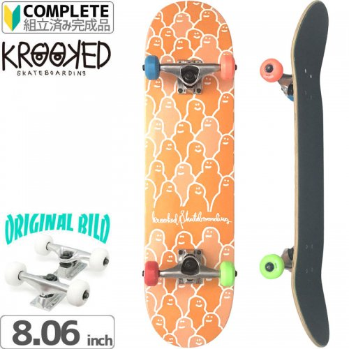 【クルックド KROOKED スケートボード コンプリート】KROUDED 2[8.06インチ]オリジナルビルド NO8