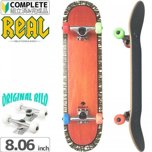 【リアル REAL スケートボード コンプリート】DONNELLY PERIMETER EMB R-1[8.06インチ]オリジナルビルド NO15