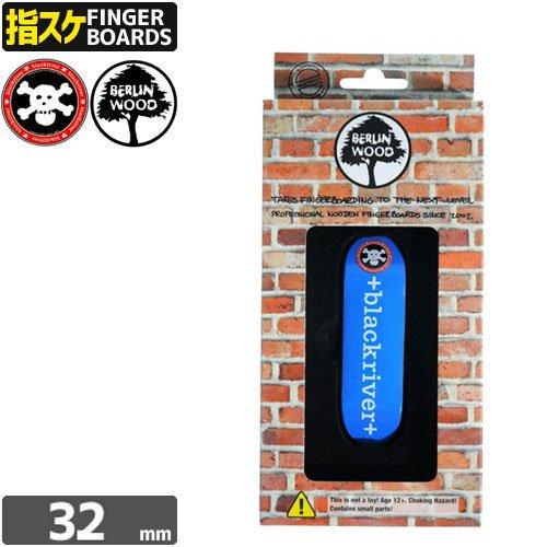 【ブラックリバー BLACKRIVER 指スケ】BERLINWOOD BR LOGO BLUE DECK【デッキ】【32mm】NO3