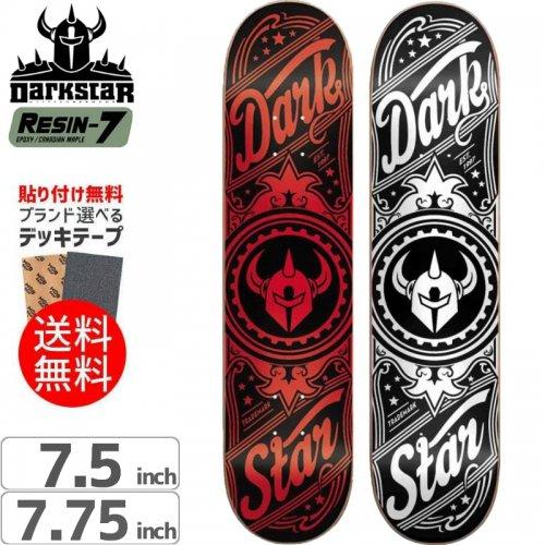 【ダークスター DARK STAR スケボー デッキ】VINTAGE SL DECK[7.5インチ]NO77
