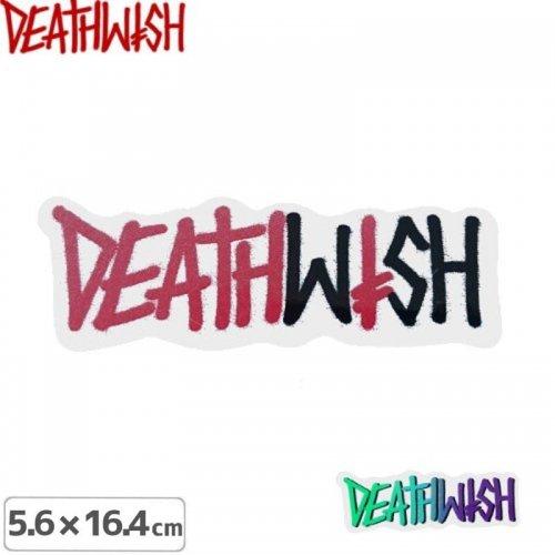 【デスウィッシュ DEATHWISH ステッカー】DEATH SPRAY【2色】【5.6cm x 16.4cm】NO92
