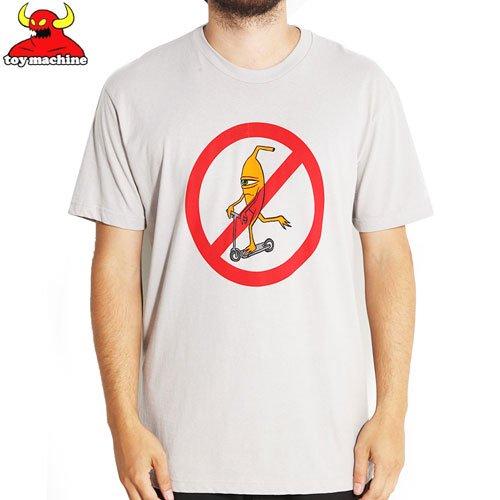 【トイマシーン TOY MACHINE スケボー Tシャツ】NO SCOOTER TEE【グレー シルバー】NO210
