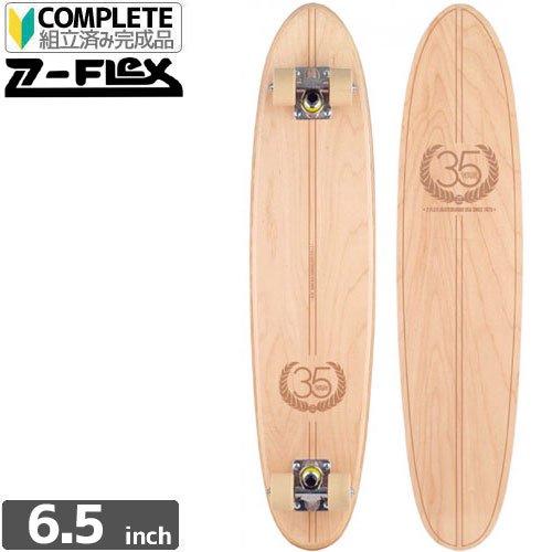 【ジーフレックス Z-FLEX スケボー コンプリート】【70年代】MR.CHIPPER COMPLETE[30インチ]NO23