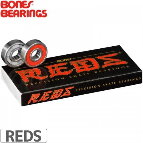 【BONES ボーンズ スケボー ベアリング】BONES RED BEARING【ABEC5相当】NO1