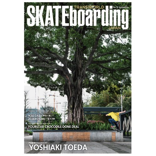 【TRANSWORD SKATEBORDING JAPAN 雑誌】トランスワールド【9月号】NO78