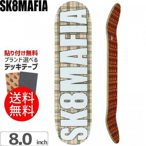 【スケートマフィア SK8MAFIA スケボー デッキ】SKATEMAFIA OG LOGO PLAID KHAKI DECK[8.0インチ]NO84