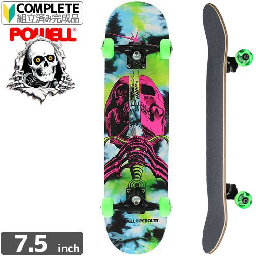 【POWELL PERALTA パウエル コンプリート】SKULL AND SWORD TIEDYE COMPLETE[7.5インチ]NO53