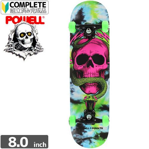 【POWELL PERALTA パウエル コンプリート】SKULL AND SNAKE TIEDYE COMPLETE【8.0 x 32.125】NO54